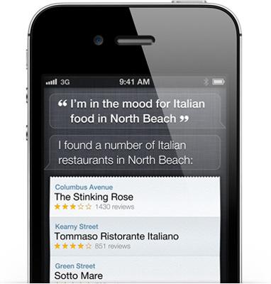 restaurant customer mobile app usage siri