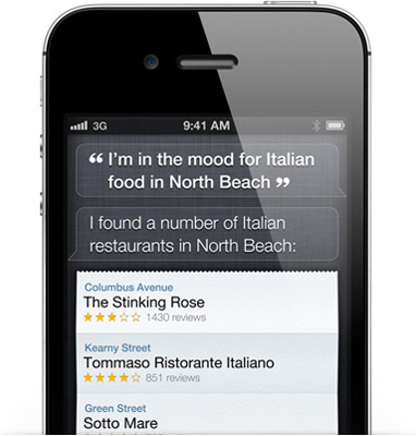 restaurant customer mobile app usage siri